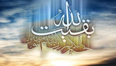 Küreselleşme, Tarihin Sonu ve Mehdi İnancı
