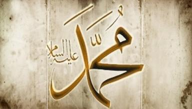 Hz. Peygamber'in Her Yönden Masumiyeti