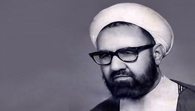 Şehid Mutahhari'nin Dilinden Tövbe -1