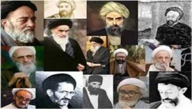 İmam Mehdi Sonrası Şia Âlimlerinin Düşünce Mücadelesi