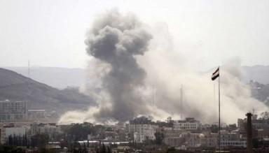 Al-i Suud'un Yemen Sersemliği