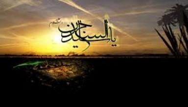 İmam Zeynel Abidin(a.s)'den Altın Sözler
