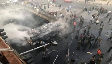 Şam'da Patlama: 14 Kişi Hayatını Kaybetti