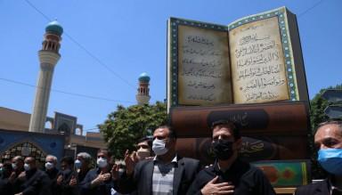 İran'da Hz. İmam Cafer Sadık (a.s) İçin Matem Merasimi