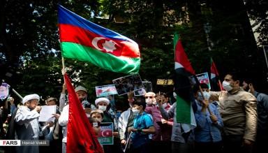 Azerbaycanlı Talebelerden Filistin'e Destek