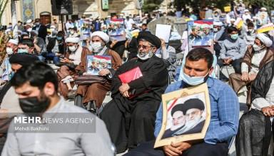 Kum Kentinde Afganistan İle Dayanışma Mitingi Düzenlendi