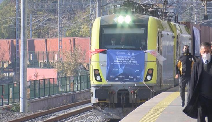 Türkiye'den Çin'e Gidecek İlk İhracat Treni Yola Çıktı