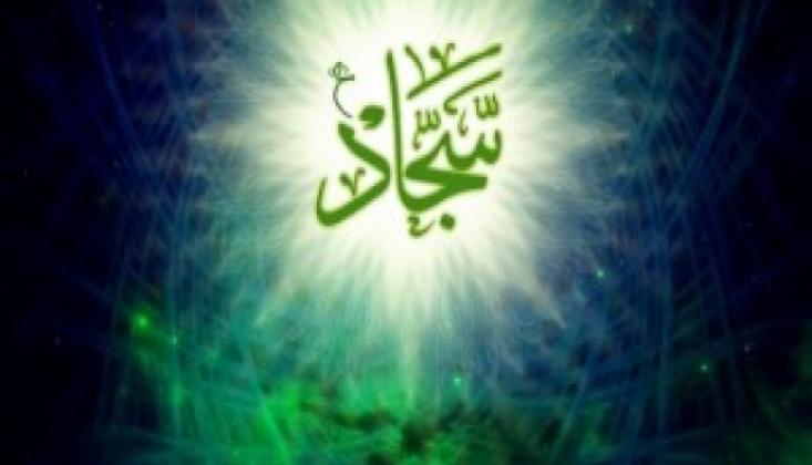 İmam Zeynel Abidin'in (a.s) Kutlu Doğumu