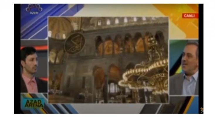 Ayasofya'nın Adının Değiştirilmesi Siyasal Bir Karardır /VİDEO