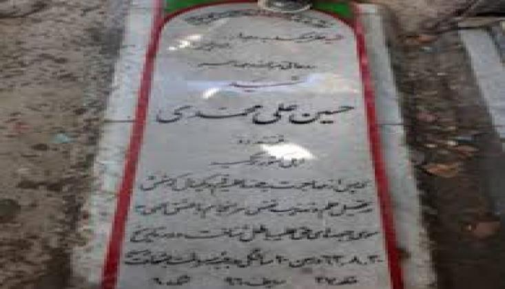 Hüseyin Ali Muhammedi'nin  Şehadet Yıldönümü
