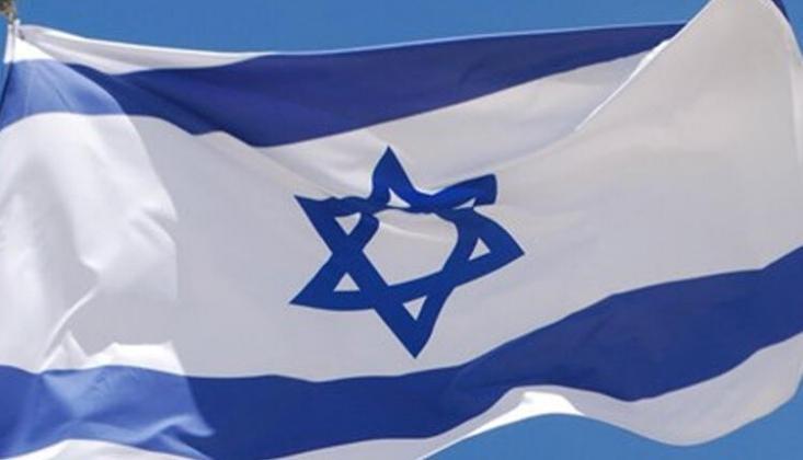 İsrail'deki Irkçı Saldırıda Hazreti Muhammed'e Hakaret