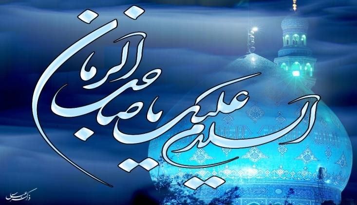 Kur'an'da Hz. Mehdi (a.f)