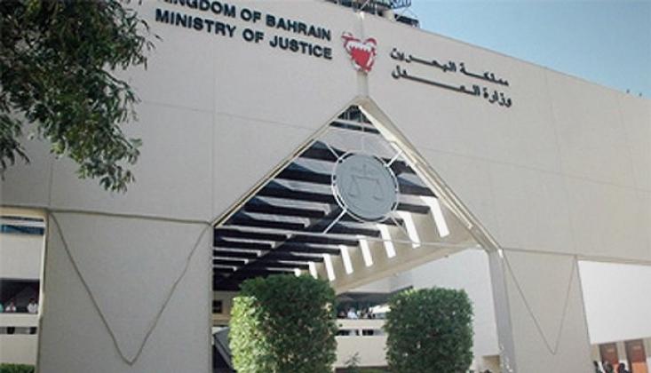 """Bahreyn """"14 Şubat Gençlik"""" Koalisyonunun İki Üyesinin Hapis Cezası Onaylandı"""
