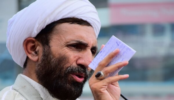 Pakistan Müslüman Birliği Meclisi Başkanı Batı Asya'da Yaşanan Gelişmeleri Değerlendirdi