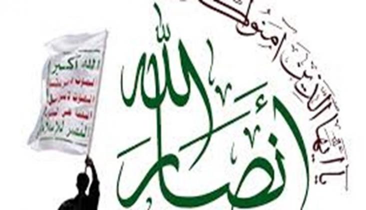 Ensarullah: Filistin'i Müzayedeye Çıkaranlar Rezil Olacaklardır