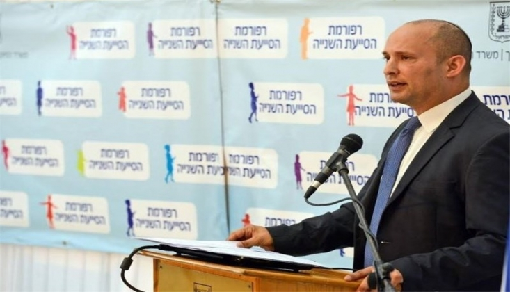 İsrail'in Güvenlik Sorunlarının % 70'inden İran Sorumlu