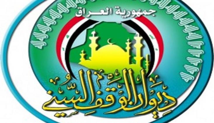 ABD, Şehit Ebu Mehdi'ye Terörizmi Yok Ettiği İçin Suikast Düzenledi