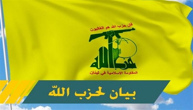 Hizbullah: Gelecekteki Büyük Zaferler İçin Yeni Kurallar Belirlendi