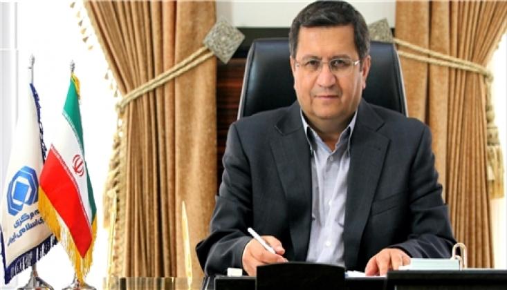İran'ın ABD Tarafından Bloke Edilen Parasına İlişkin Gelişme