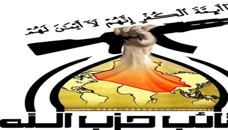 Irak Hizbullah'ı: Tüm Silahlarımız ABD Askerlerini Hedef Almalıdır
