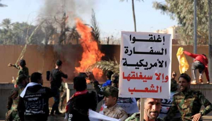 ABD'nin Bağdat Büyükelçiliği Önünde Protestolar Devam Ediyor/FOTO