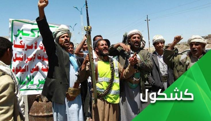 ABD ve Suudi Arabistan'ın Yemen'deki Yeni Rezaleti