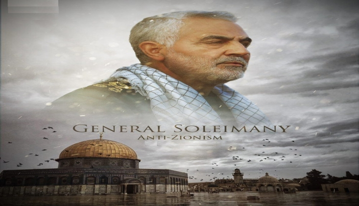 'Filistin Zaferinde Kasım Süleymani'nin Rolü Büyüktür'