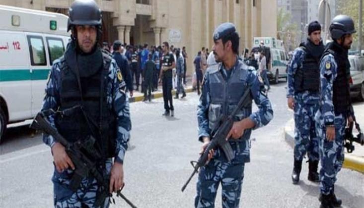 Suudi Kuvvetler Şii Bölgesine Saldırdı