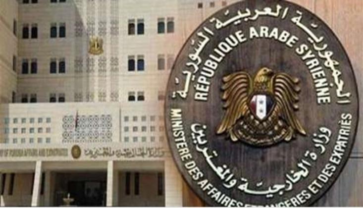 Suriye'den BM Güvenlik Konseyi'ne İsrail Mektubu