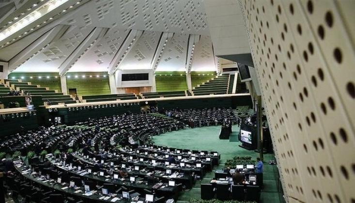 İran Meclisi'nde Siyonist Rejim Karşıtı Yasa Tasarısı Onaylandı
