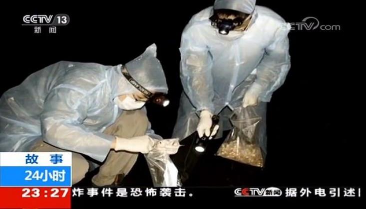 Çin'den Koronavirüs İtirafı!