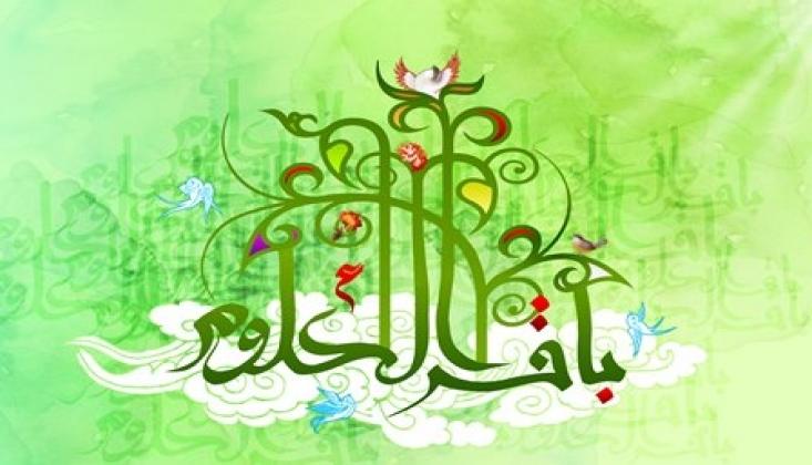 İmam Muhammed Bakır'ın (as) Veladet Yıl Dönümü