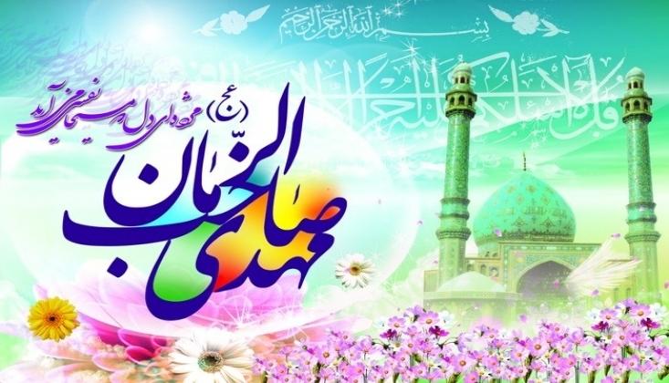 İmam Mehdi (a.f) 'nin Kutlu Doğumu
