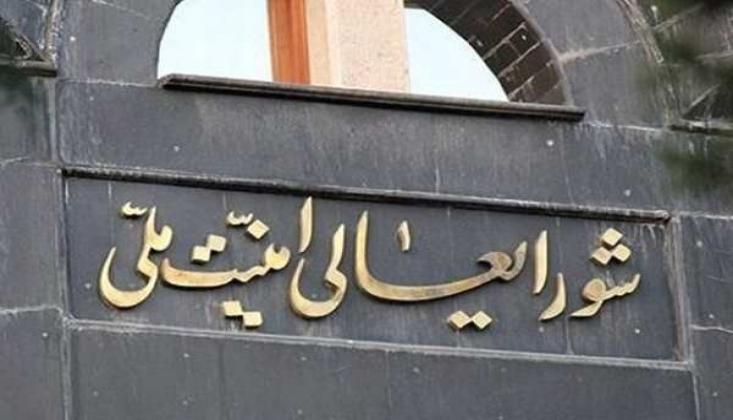 İran Milli Güvenlik Yüksek Konseyi:İntikamımız Ağır Olacak