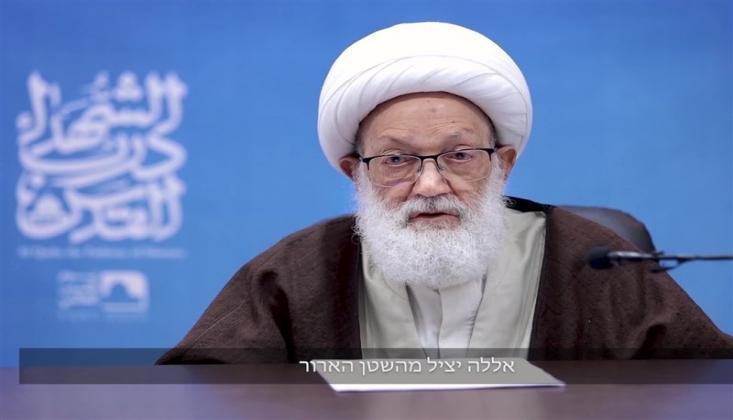 'Bahreyn'de Radikal Bir Reforma İhtiyaç Var'