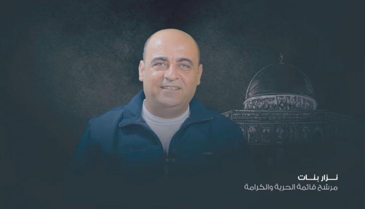 Nizar Benat Suikaste Uğradı; Filistin'de 'Abbas Git' Sloganları