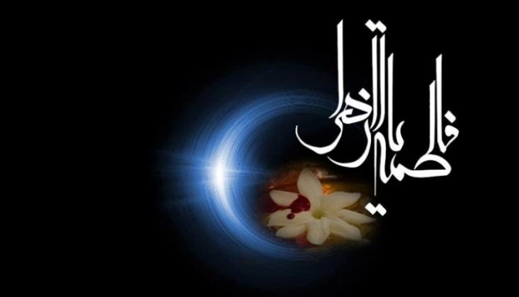 Hz. Zehra'nın (s.a) Şahsiyeti -2