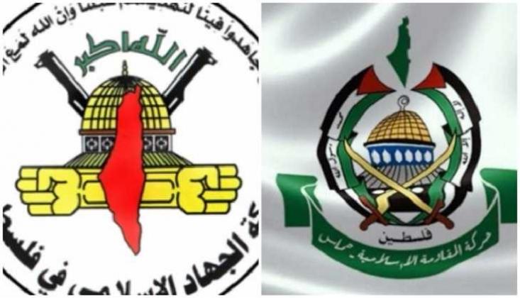 Hamas ile İslami Cihat'tan Ortak Açıklama
