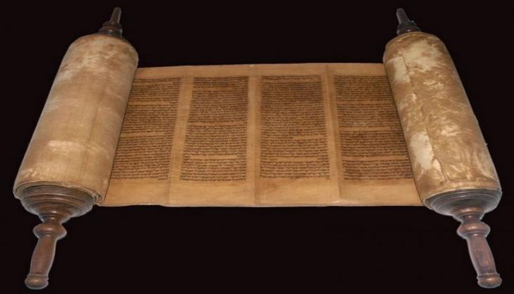 İncil'de Ahmet İsmi