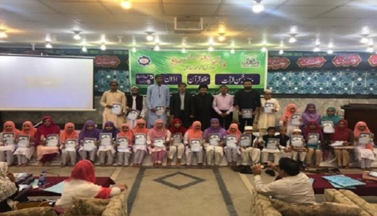 Lahor'da Kur'an ve Ezan Yarışması Düzenlendi