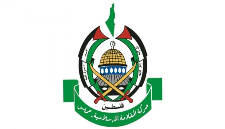 Hamas: İran 30 Yıldır Yanımızda