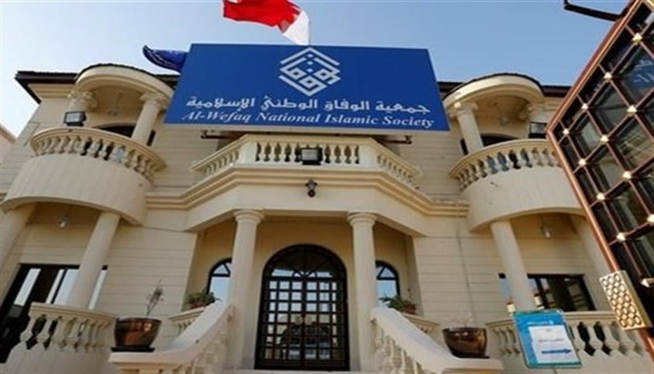 Bahreyn el-Vifak Cemiyeti: Siyonist İşgalcilerle Normalleşme Suçtur