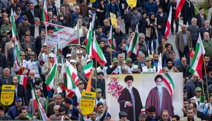 İslam Devrimi'nin 41. Zafer Yıldönümü