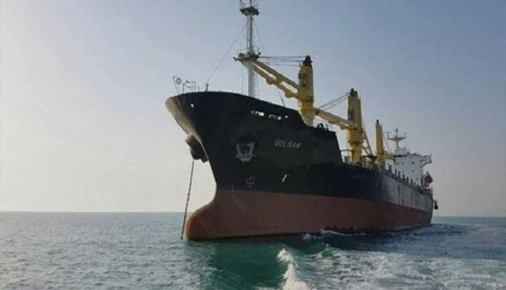 Amerika İran'ın Venezuela'ya Yakıt Yardımını Engellemeye Çalışıyor