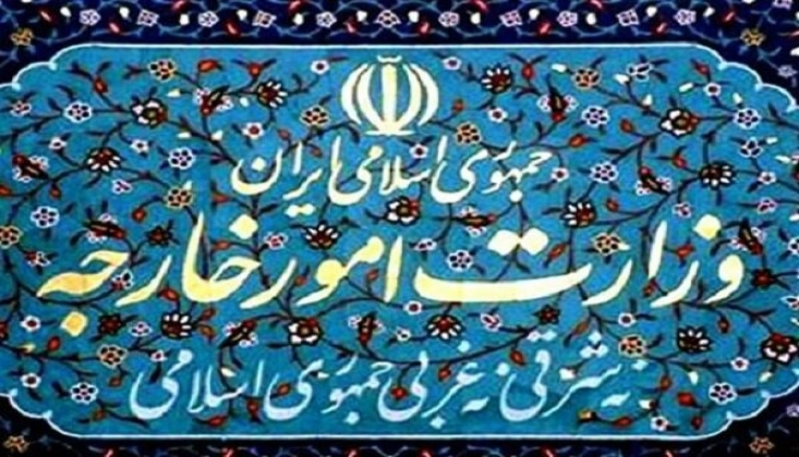 İran Dışişleri'nden 'Karabağ Anlaşması' Açıklaması