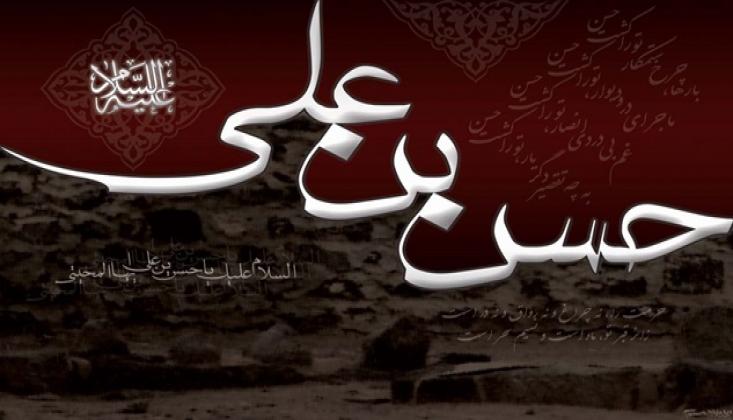 İmam Hasan'ın (a.s) Muaviye ile Sulhu
