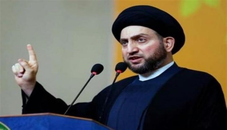 El-Hekim'den ABD'nin Irak'ın İçişlerine Müdahalesine Tepki