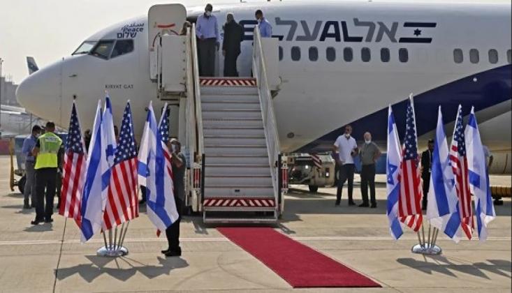 İsrail-BAE Arasındaki İlk Ticari Uçuş Yapıldı