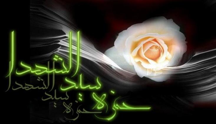 Hz. Hamza'nın (a.s) Şehadeti Yıldönümü