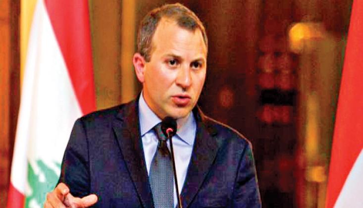 Basil: Lübnan'ın Başarısı İçin Yerimizi Başkasına Bırakmaya Hazırız